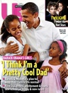 Second picture is the cover of US magazine which again shows the Obama family.